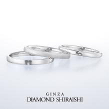 銀座ダイヤモンドシライシ_私の一部になるリング。【パート オブ ミー】