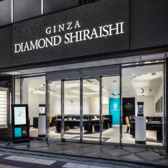 銀座ダイヤモンドシライシ:大阪店