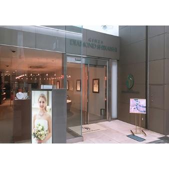 銀座ダイヤモンドシライシ:富山本店