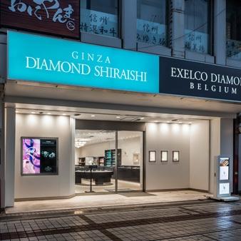 銀座ダイヤモンドシライシ:長野本店