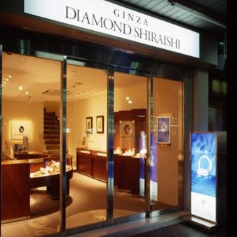銀座ダイヤモンドシライシ:大宮店