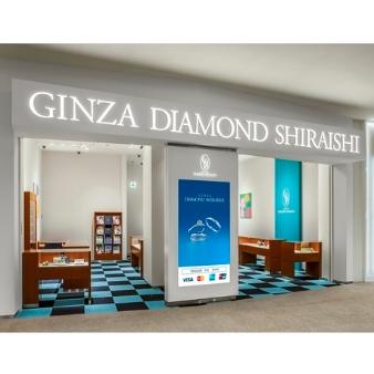 銀座ダイヤモンドシライシ:ららぽーと湘南平塚店