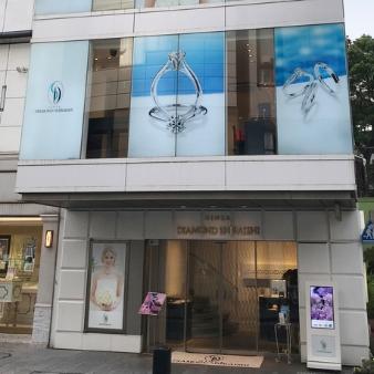 銀座ダイヤモンドシライシ:横浜元町店