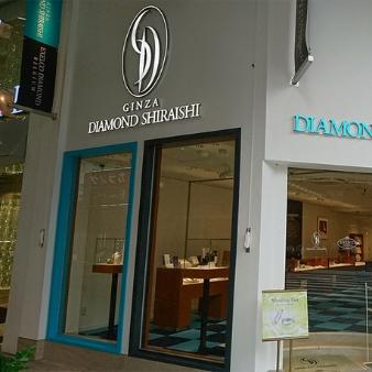 銀座ダイヤモンドシライシ:松山本店