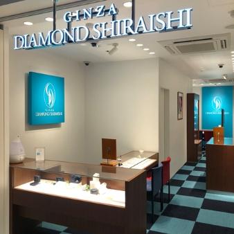 銀座ダイヤモンドシライシ:秋田オーパ店