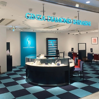 銀座ダイヤモンドシライシ:名古屋ユニモール店