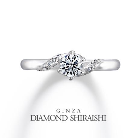 銀座ダイヤモンドシライシ:どの角度から見ても美しいエンゲージリング【ブライト プリュマージュ】