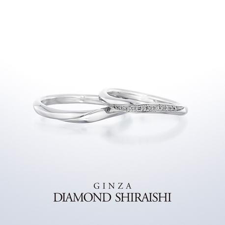 銀座ダイヤモンドシライシ:流れ星の光の帯のような輝き【スターリー】