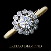 エクセルコ ダイヤモンドのイメージ1707704