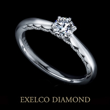 エクセルコダイヤモンド_【エクセルコ】サイドの繊細なデザインは、ベールが上がる瞬間を表現『ルヴォワール』