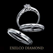 エクセルコダイヤモンド:【エクセルコ】メレダイヤとミル打ちが繋がり1本に連なる『ルヴォワール』