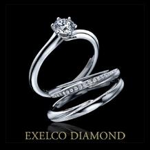 エクセルコ ダイヤモンド:【エクセルコ】優しく包む翼をイメージ『マリアージュオワゾー』