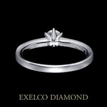 エクセルコ ダイヤモンド:【エクセルコ】咲き誇る美しい花のように『サンテュベール ストレート』