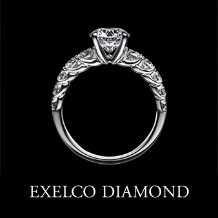 エクセルコ ダイヤモンド:【エクセルコ】特別な時を祝う、輝き。『フェリシテ』
