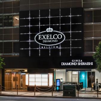 エクセルコ ダイヤモンド:大阪店