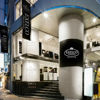 エクセルコダイヤモンド:東京本店