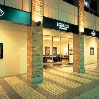 エクセルコ ダイヤモンド:横浜店