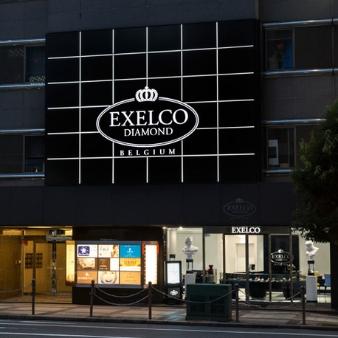 エクセルコダイヤモンド:大阪本店