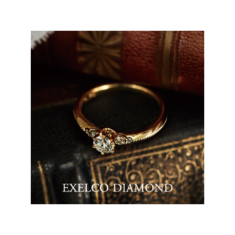 エクセルコ ダイヤモンド:【エクセルコ】アンティーク調のミル打ちがわらかい印象『コロネット YG』