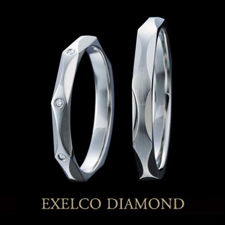 エクセルコ ダイヤモンド:【エクセルコ】レリュー 05,06(マリッジリング)