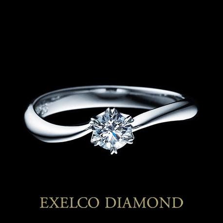 エクセルコ ダイヤモンド:【エクセルコ】『エンゲージリング194S』