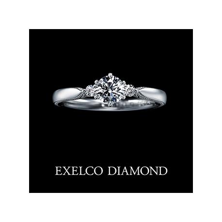 エクセルコ ダイヤモンド:【エクセルコ】王冠を表現したリング『エリザベート フィーヌ』