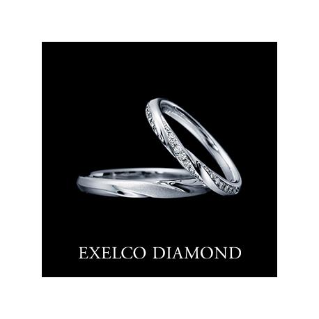 エクセルコ ダイヤモンド:【NEW・エクセルコ】永遠に続く幸運。『シャンス エターナル』