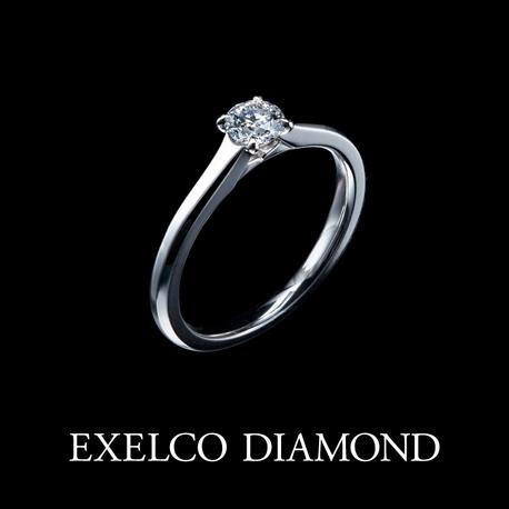 エクセルコ ダイヤモンド:【エクセルコ】二人を導く、一筋の光。『レヨン ド リュミエール』
