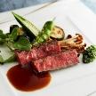 ホテルオークラ福岡:◆限定3組様◆オークラ自慢の美食ゲスト感覚でおもてなし体験