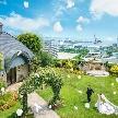 HOTEL PLAZA KOBE(ホテルプラザ神戸):【広がる空&緑&花々】人気の「天空ガーデン」魅力体験フェア