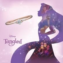 PROPOSE(プロポーズ):PROPOSE Disney PRINCESS Tangled ベストデイエバー
