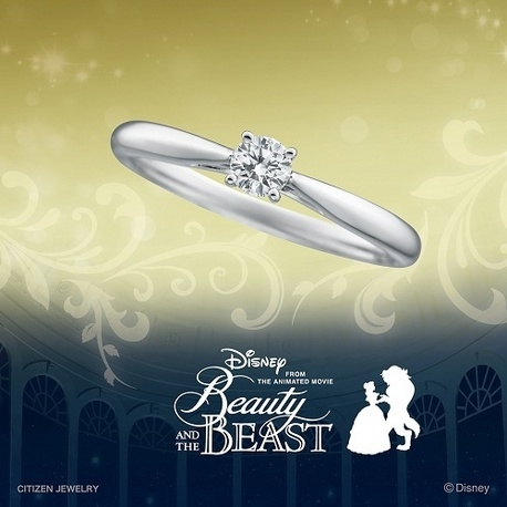 PROPOSE(プロポーズ):【PROPOSE】Beauty and BEAST ステンド・グラス