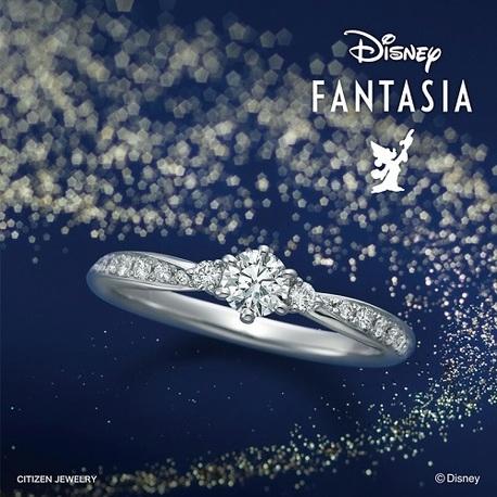 PROPOSE(プロポーズ):【PROPOSE】 Disney FANTASIA Dazzling Star