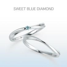 OBARA イオン千歳店:SWEET BLUE DIAMOND|スイートブルーダイヤモンド