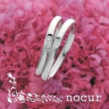 OBARA イオン千歳店:nocur (ノクル)|2つでひとつ。浮かぶハートが人気のリング