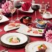スギノイ ホテル&リゾート(SUGINOI Hotel&Resort):★午前の部★無料テイスティングフェア