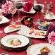 スギノイ ホテル&リゾート(SUGINOI Hotel&Resort):★午前の部★無料テイスティングフェア★高級食材&婚礼料理付き