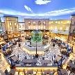 スギノイ ホテル&リゾート(SUGINOI Hotel&Resort):★午後の部★無料テイスティングフェア