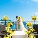 鳥羽国際ホテル:【オーシャンビュー×自慢の料理が魅力】リゾート婚フェア