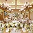オリエンタルホテル広島:【リニューアルで更に人気!】生まれ変わった披露宴会場見学会