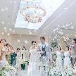オリエンタルホテル広島:《60万円特典!》光溢れるチャペル×1.5万円相当の美食体験