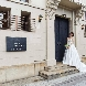 ヴォヤージュ ドゥ ルミエール 京都七条迎賓館:【おいそがしいあなたへ】会場×予算×日程 60分クイックフェア