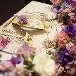 ヴォヤージュ ドゥ ルミエール 京都七条迎賓館:【火曜は絶品無料試食付!少人数・お急ぎ婚も】豪華試食と相談会