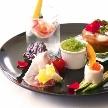 ヴォヤージュ ドゥ ルミエール 京都七条迎賓館:【お料理重視◎】ウェディングレストランで叶う絶品試食フェア