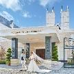 玉姫殿 上田迎賓館:【邸宅丸ごと開放】迎賓館のおもてなしw貸切の上質体感フェア