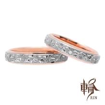 輪‐RIN‐_幅広い世代に大人気!!!アレンジバリエーションも豊富な桜の結婚指輪