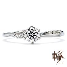 輪‐RIN‐_大人女子にオススメ☆流れるラインがエレガントな婚約指輪