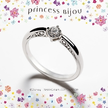 GRACIS(グラシス)_【GRACIS】Princess Bijouプリンセスビジュー~美女と野獣~ベル