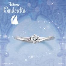 GRACIS(グラシス)_【GRACIS】Disney シンデレラ~ギフト・オブ・マジック