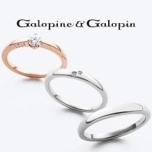 GRACIS(グラシス):【GRACIS】Galopine&Galopinガロピーネ&ガロパン~コタコット